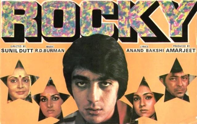 ajab-jankari-hit-debuts-of-top-male-stars-bobby-rishi-rocky-sanjay-hero-jackie-sunny-shahrukh-hrithik-ranveer-singh-पहली फिल्म
