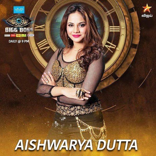 Aishwarya Dutta Wiki, Age, Boyfriend, Family, Caste