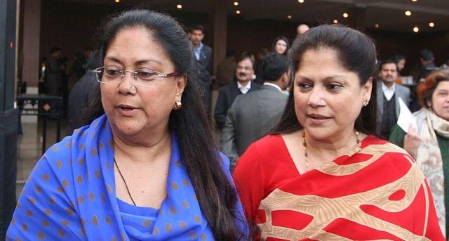 Vasundhara Raje with her sister Yashodhara Raje